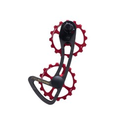 Chape carbone CyclingCeramic ODC System Shimano Ultegra 6700/6800/6870 Dura Ace 7900/9000